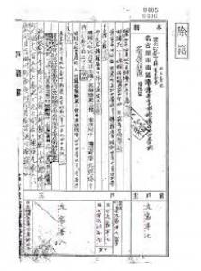 sumaho-touki-lp-9